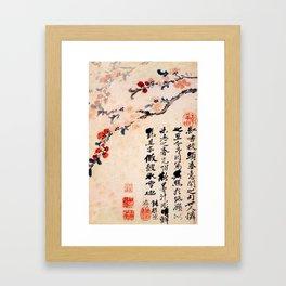 Sakura Blossoms and Kanji Script Framed Art Print