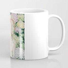 The Way You Make Me Feel Coffee Mug