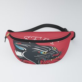 Stay Home Panther Tattoo Fanny Pack