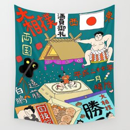 Sumo Print Wall Tapestry