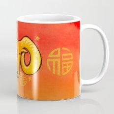 Year of the Ram (distressed) Mug