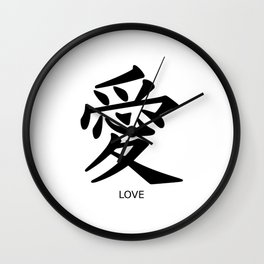 Japanese Love Symbol Wall Clock
