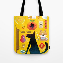 The year of the dog! Tote Bag