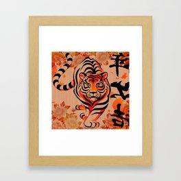 japanese tiger art Framed Art Print