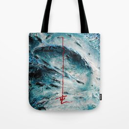 Difficulty at the Beginning Tote Bag