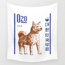 1962 South Korea Jindo Dog Postage Stamp Wall Tapestry