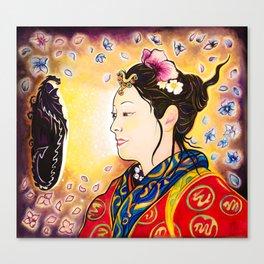 Amaterasu Goddess Canvas Print