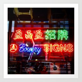 Bowery Signs (Sign of Times) Art Print