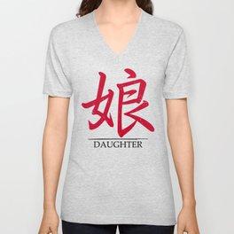Japanese symbol for DAUGHTER   Kanji Unisex V-Neck