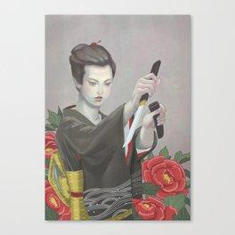 Hibotan Canvas Print