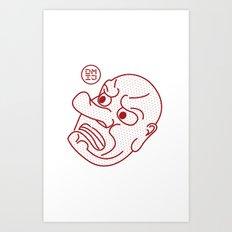 Tengu Mask Art Print