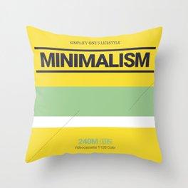MINIMALISM #6 Throw Pillow