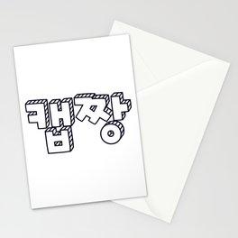 BTS SUGA 캡짱 Stationery Cards