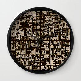 Asma ul Husna Kufic calligraphy Wall Clock
