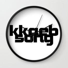 kkaeb song Wall Clock
