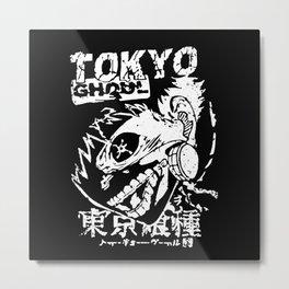 Kaneki Tokyo Ghoul Bw Metal Print