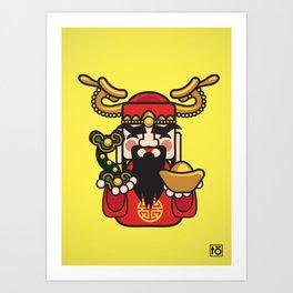 Fu Lu Shou Series: Lu (2 of 3) Art Print