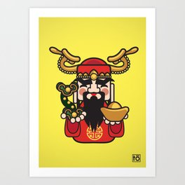 Fu Lu Shou Series: Lu (2 of 3) Art Print