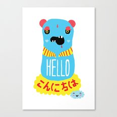 The Greetings Beast Canvas Print