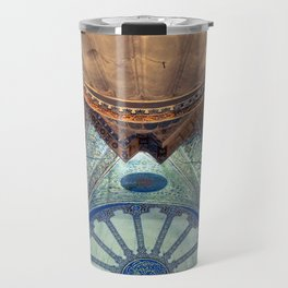 City of the World's Desire Travel Mug
