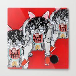 Fortune Pussy Metal Print