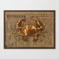 tintin Canvas Prints featuring The Golden Crab  by Terry Fan
