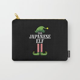 Japanese Elf Elf Matching Family Group Christmas Carry-All Pouch