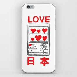 """""""Love Japan: Vending"""" ( 50% of the profits for this design will go to the Japanese Red Cross ) iPhone Skin"""