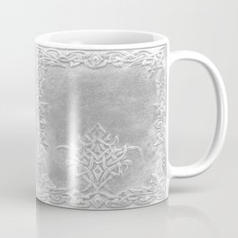 Tribal Edging Book Cover Light Coffee Mug