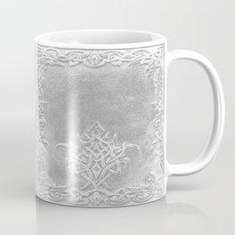 Tribal Edging Book Cover Light Coffee Mug