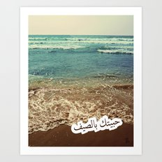Beirut Beach Art Print