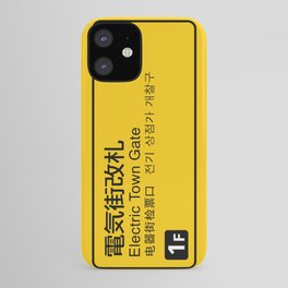 Electric Town Gate Rail Sign, Japan - Illustration iPhone Case