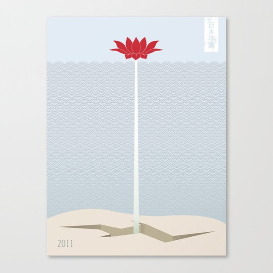 Japan Earthquake 2011 no.1 Canvas Print