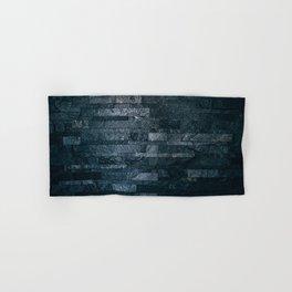Walled Up Hand & Bath Towel