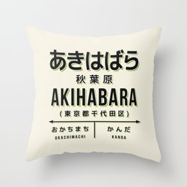 Vintage Japan Train Station Sign - Akihabara Tokyo Cream Throw Pillow