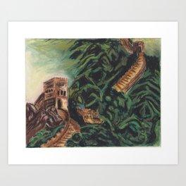 Great Wall (3 of 3) Art Print
