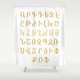 ARMENIAN ALPHABET - Gold and White Shower Curtain