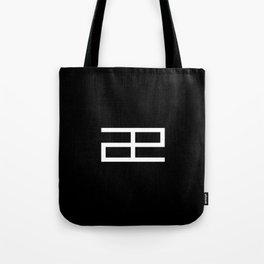 AE Tote Bag