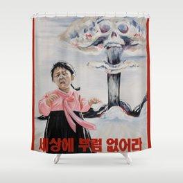 Nuclear Warfare in North Korea Shower Curtain