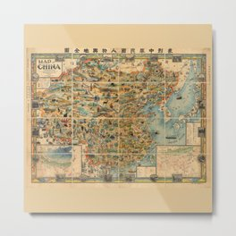 Pictorial Map of China - 1931 Metal Print