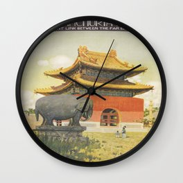Vintage poster - South Manchuria Railway Wall Clock