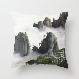Huángshān (Yellow Mountains) Throw Pillow