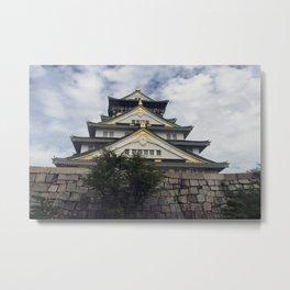 Osaka Castle, Osaka, Japan Metal Print