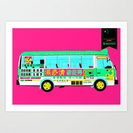BUS (Colorway C) Art Print