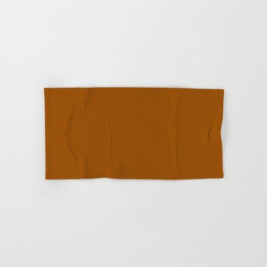 (Brown) Hand & Bath Towel