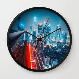 Nightscape Neon Wall Clock
