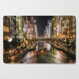 Osaka Cutting Board