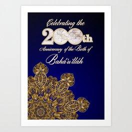 Bicentennial graphics - gold star Art Print