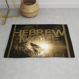 Hebrew Mode - On 01-04 Rug