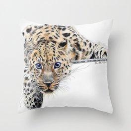 Local Eyes 'Leopard' Throw Pillow